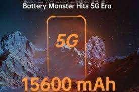 ये दमदार स्मार्टफोन 23 अगस्त को होगा लॉन्च, सिंगल चार्ज में पूरे हफ्ते चलेगा