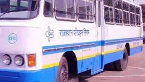मोक्ष कलश योजना - राजस्थान रोडवेज की नियमित एक्सप्रेस सेवा में निःशुल्क हरिद्वार जा सकेंगे
