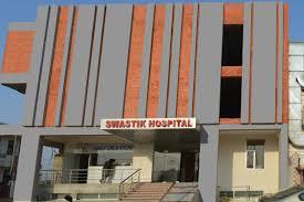 बांगड़ के बाद अब स्वास्तिक हॉस्पिटल सीज, स्टॉफ की होगी जांच