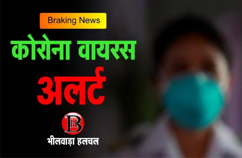अफवाहों से रहें सावधान, हवा से नहीं फैल सकता कोरोना वायरस