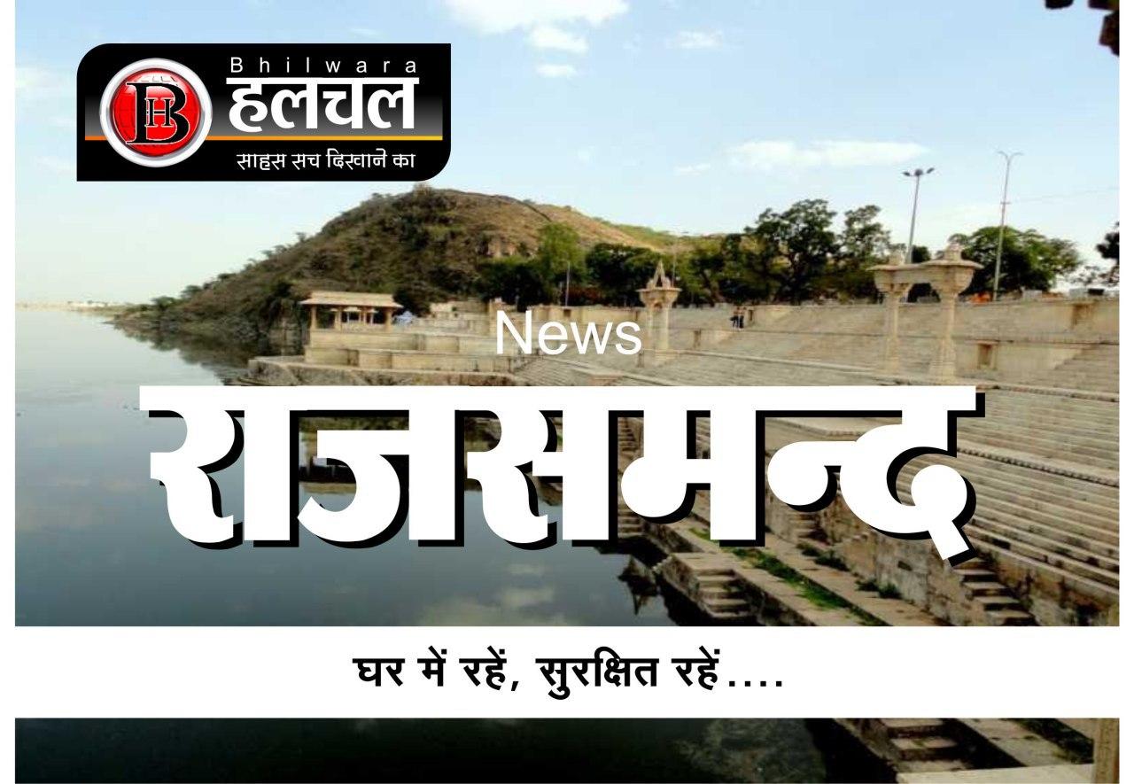 दोवड़ा में पैंथर ने किया गर्भवती गाय का शिकार