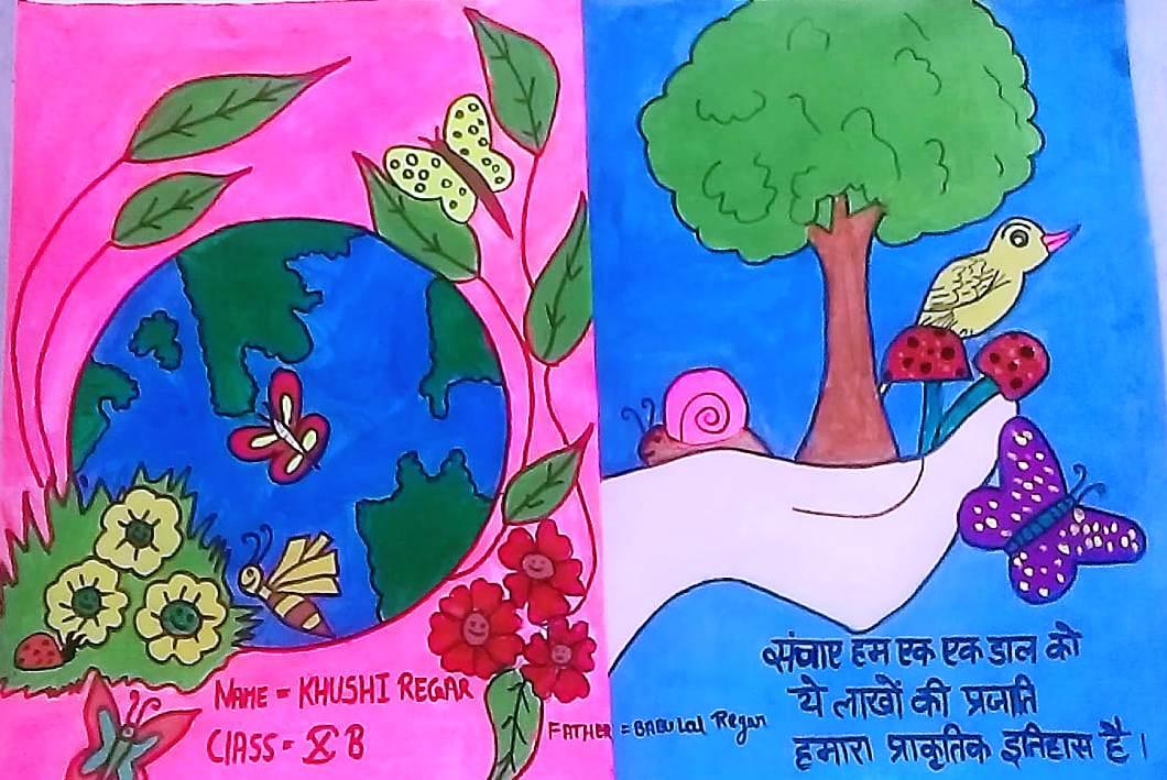जिलास्तरीय पोस्टर प्रतियोगिता में आमेट मॉडल स्कूल अव्वल