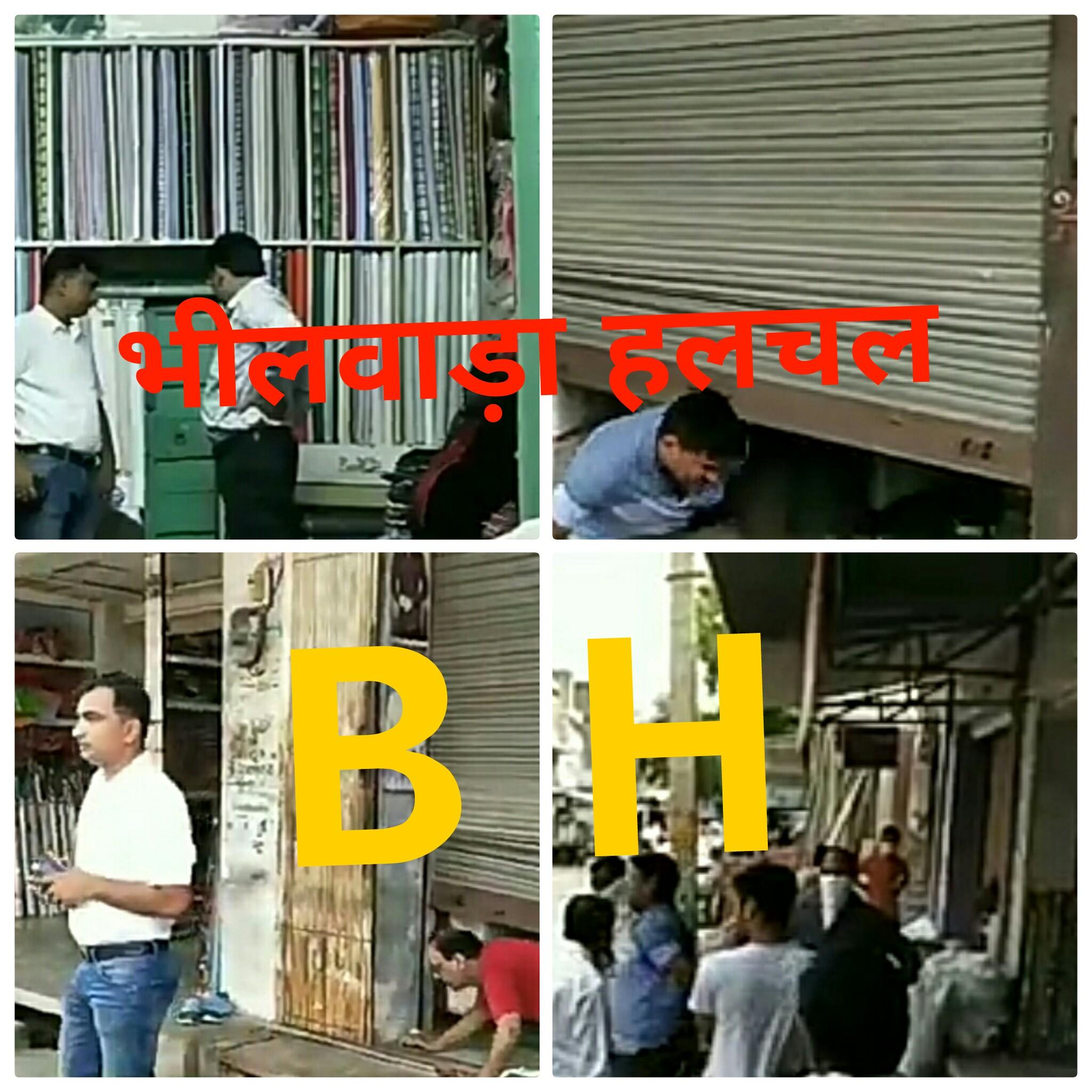 गुलाबपुरा में मैन मार्केट में दो दुकानों के टूटे शटर, 30 तोला सोना और दस लाख ले उड़े चोर