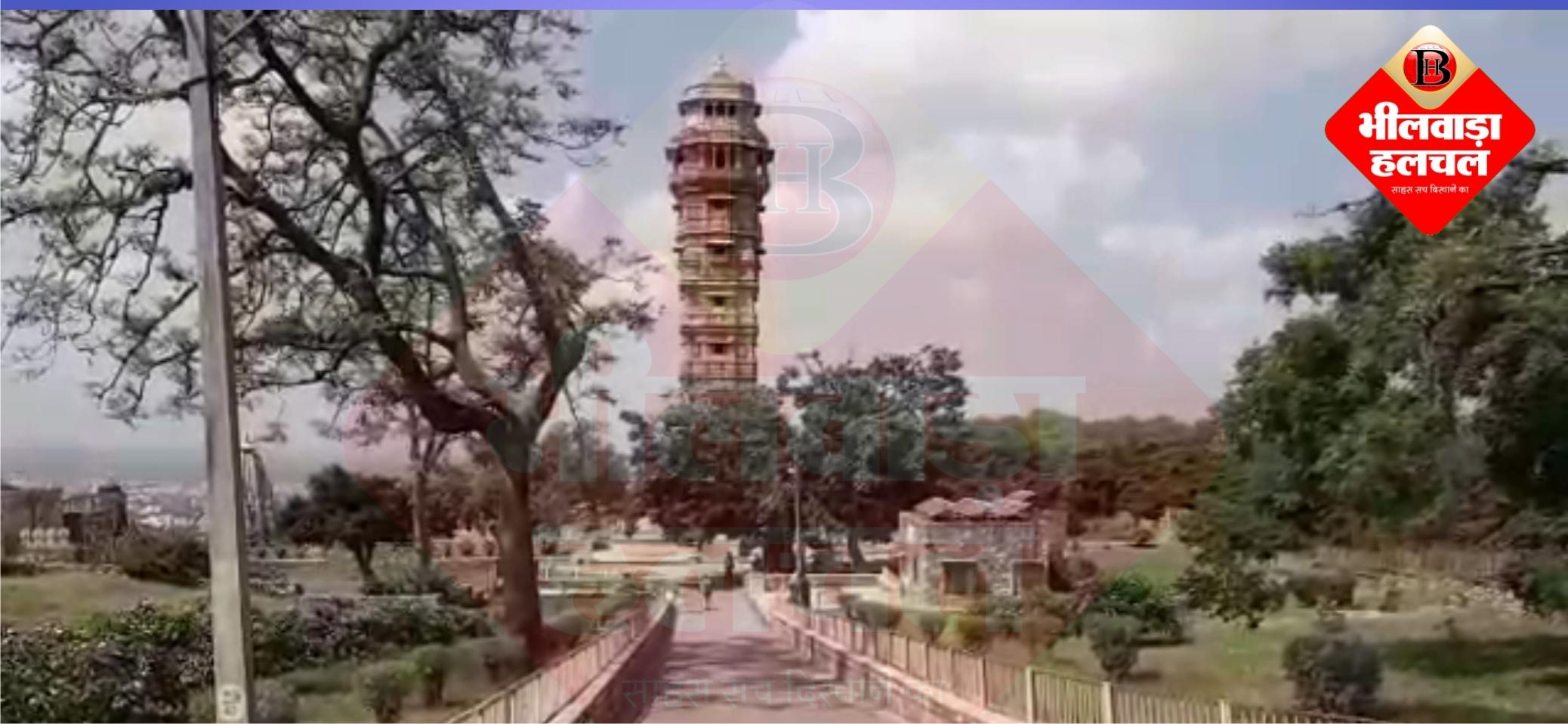 VIDEO चित्तौड़गढ़ में विश्व पर्यटन दिवस मनाया