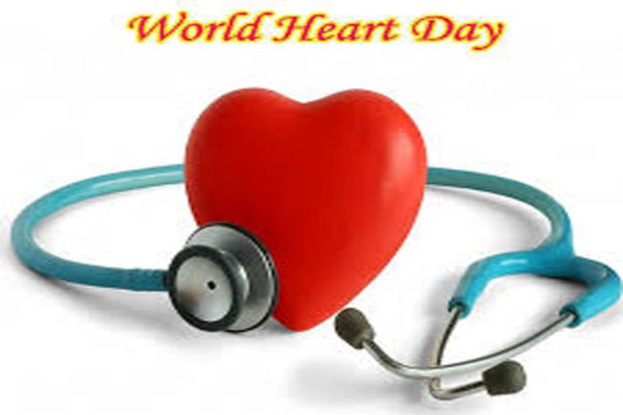 विश्व हृदय दिवस आज - समय पर व्यायाम और पौष्टिक खानपान जरूरी