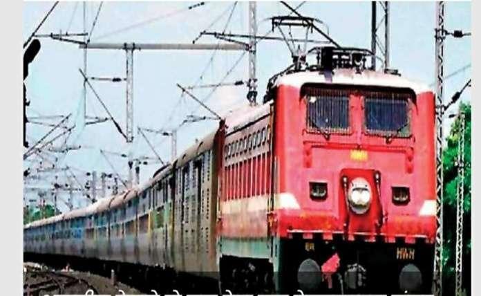 यात्रीगण ध्यान दें, रेलवे से संबंधित किसी भी समस्या या जानकारी के लिए अब इस नंबर पर करें डायल
