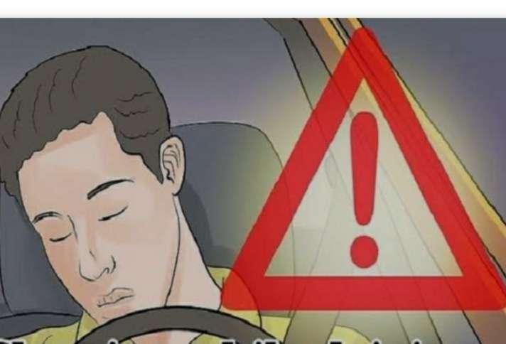 वाहन चलाते समय झपकी आई तो कम हो जाएगी रफ्तार और बजने लगेगा अलार्म,