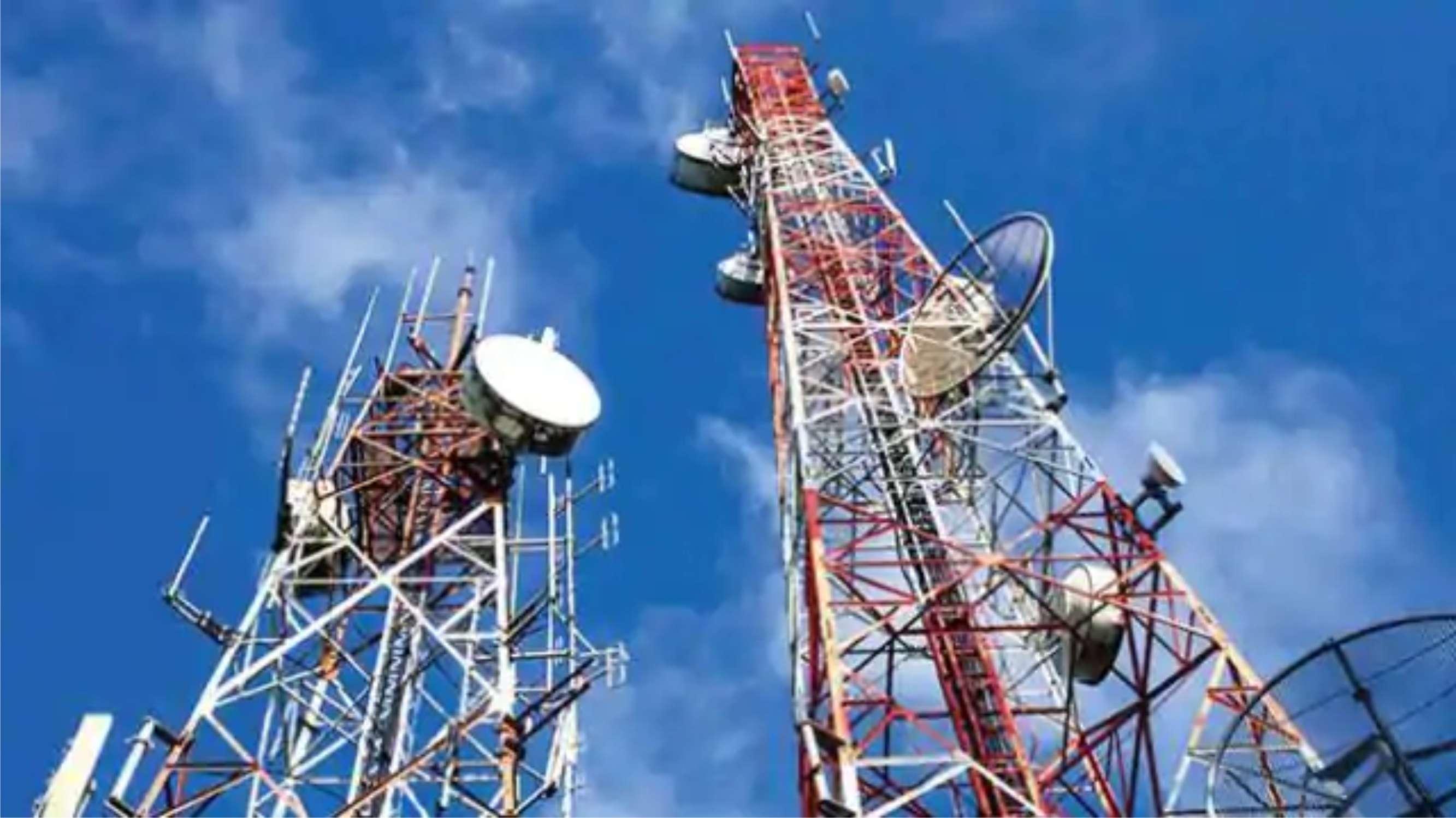 मोबाइल टावर लगवाने की सोच रहे हैं तो हो जाएं सावधान, NOC के नाम पर हो रहा फर्जीवाड़ा</p>