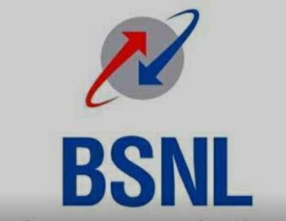 BSNL ने रिलॉन्च किया 398 रुपये वाला प्लान