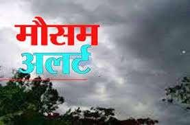 भीलवाड़ा में अब तक 39.30 फीसदी बारिश, बांधों में पानी की आवक शुरू, अगले तीन दिन तेज बारिश की चेतावनी