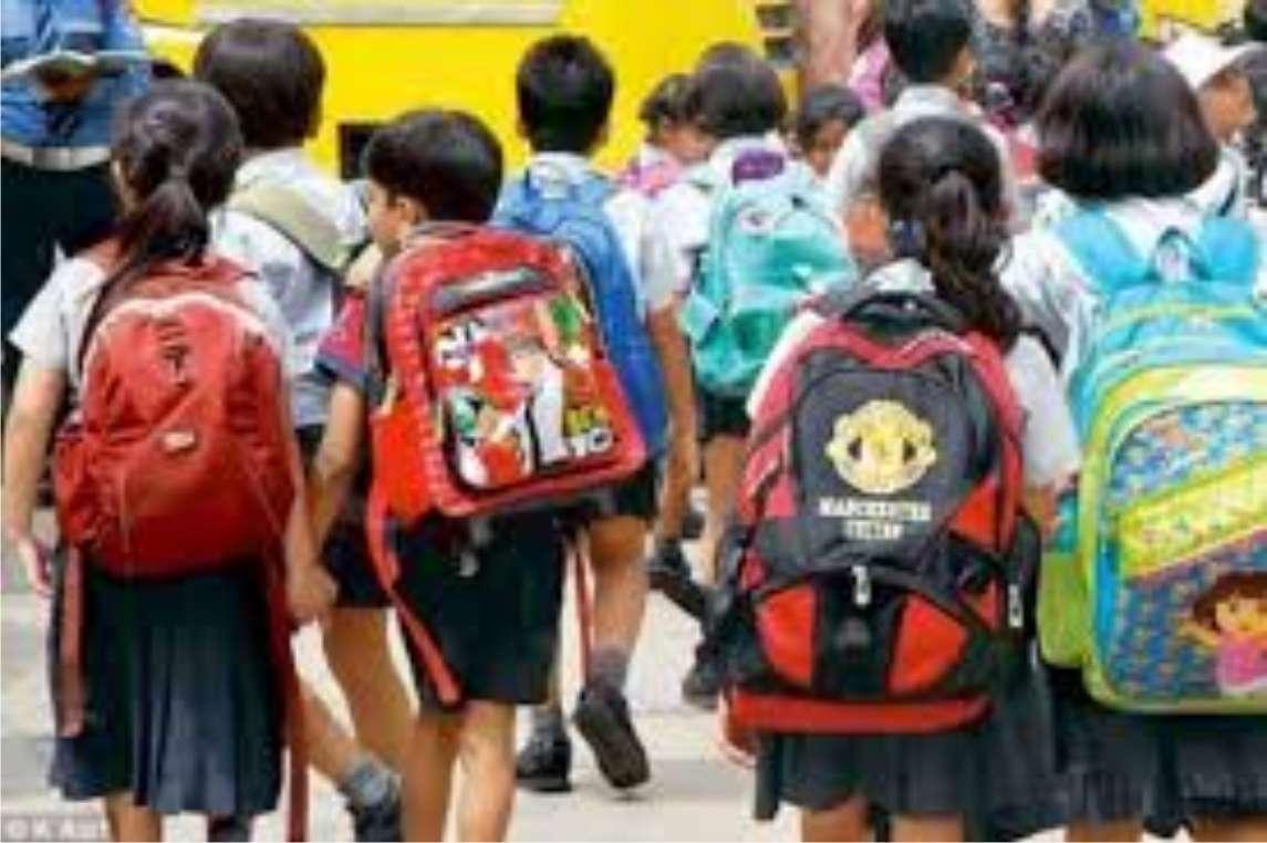भीलवाड़ा में पहली से पांचवीं तक कई स्कूलों में होने लगी पढ़ाई