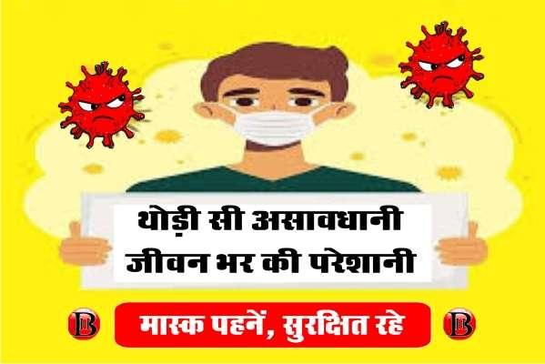 कोविड संक्रमण की चेन को तोड़ने के लिए बड़ा देशव्यापी कदम उठाया जाए, लोगों का जीवन बचाना महत्वपूर्ण: CII