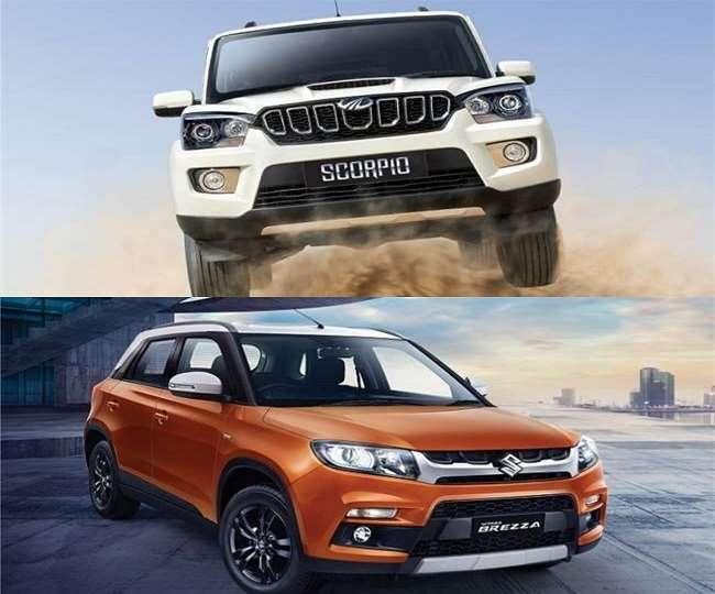 Mahindra Scorpio से लेकर Vitara Brezza तक नए अवतार में पेश होंगी ये SUV कारें, जानिये इनकी खासियत!