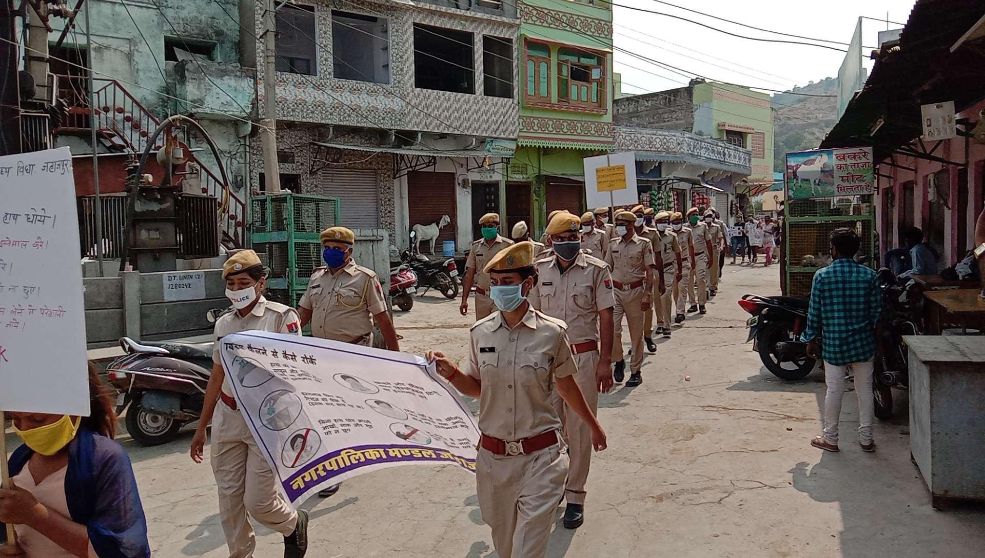 पुलिस के जवान,आंगनबाड़ी कार्यकर्ताओं और बच्चों ने जागरूक रैली निकाली<br>