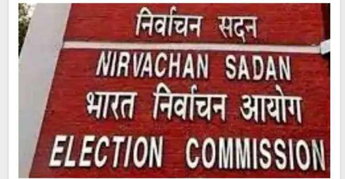 कोविड-19: चुनाव आयोग ने टाला कई राज्यों में होने वाले विधानसभा उपचुनाव